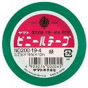 ヤマト ビニールテープ 19mm 緑 NO200-19-4