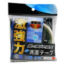 和気産業 激強力両面テープ 薄板用 薄さ0.15mmX幅20mmX長さ5m WKG015 8511800
