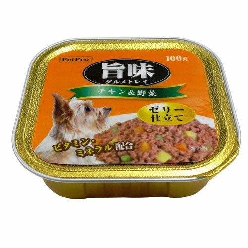 ペットプロ 旨味グルメトレー チキン&野菜 100g 5075610 ◇◇