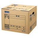 文書保存箱 B4/A4兼用 CR-BH420