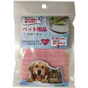 寵物, 寵物用品 - 積水テクノ ペット用品クリーナー ピンク 7580110
