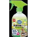 マルカン 天然消臭 快適持続ミスト カモミールの香り 7075210