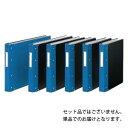 コクヨ データバインダーW T11XY11 替背紙式 22穴 約350枚収容 EBW-Z11