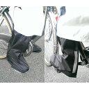 70 自転車用シューズカバー ブラック L 293-00012