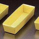 ヤマコー 重箱用 金色紙中子 7寸用 3割(G3) 23488