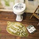 オカトー &Green トイレ2点 U・O型 LEAF