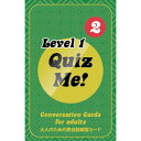Paul's English Games Quiz Me! Conversation Cards for Adults - Level 1, Pack 2 AG1.2