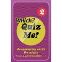 Paul's English Games Quiz Me! Which? Themed Conversation Cards - Pack 2 AW2