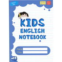 ELF Learning Kids English Notebooks by ELF Learning Level 2 - Blue
