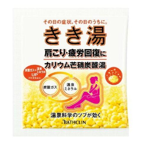 バスクリン きき湯 カリウム芒硝炭酸湯 30g