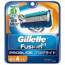 P G ジレット フュージョン 5 1 プログライド フレックスボール マニュアル 替刃 4個入