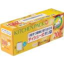宇部フィルム キッチンパックM200P