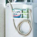 山崎実業 ホースホルダー付き洗濯機横マグネットラック プレート ホワイト 4771