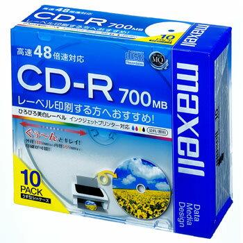 マクセル maxell CD-R 700MB ひろびろ美白レーベル 10枚 CDR700S.WP.S1P10S