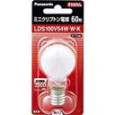 パナソニック ミニクリプトン電球 100V 60形 ホワイト LDS100V54WWK