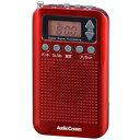 オーム電機 AudioComm FMステレオ/AMポケットラジオ DSP ワイドFM レッド RAD-P350N-R