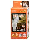 オーム電機 LED電球 E26 60W形相当 3段階調光 電球色 LDA7L-G/D AG93