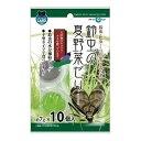 鈴虫の夏野菜ゼリー 7g×10個 ◇◇