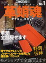 ◆◆レザークラフトブック No.1 / ワールドフォトプレス