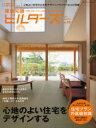 ◆◆建築知識ビルダーズ No.10(2012Autumn) / エクスナレッジ