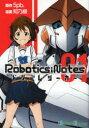 ◆◆Robotics;Notes...