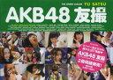 5380円(税込)以上で送料無料!&追加で何個買っても同梱0円!