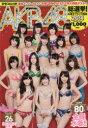 ◆◆AKB48総選挙!水着サプライズ発表 2014 / 集英社