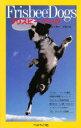 ◆◆フリスビードッグ ベーシックスキルから競技会まで / ピーター ブルーム/著 / ペットライフ社