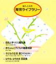 ◆◆育児ライブラリー 4巻セット / 婦人之友社編集部 / 婦人之友社