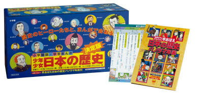 ◆◆学習まんが少年少女日本の歴史 改訂 23巻セット / 小学館