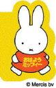 ◆◆おはようミッフィー / ディック=ブルーナ/絵 / 講談社