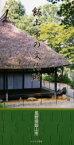 ◆◆飯山市の文化財 / 飯山市文化財編纂委員会/編著 / ほおずき書籍