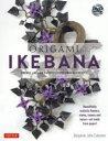 ◆◆Origami Ikebana / B.J.コールマン / チャールズ・イ・タトル出版