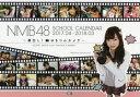 ◆◆'17−18 NMB48スクールカレンダ / 東 由樹 フォト / ヨシモトブック
