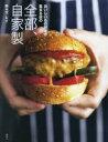 ◆◆おいしいもの好きが集まる店の全部、自家製 / 野々下レイ/著 / 講談社