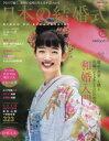 ◆◆日本の結婚式 No.26 / ウインドアンドサン