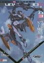 ◆◆エヴァンゲリオンANIMA 3 / カラー/原作 山下いくと/企画・執筆 柏原康雄/企画・編集 / KADOKAWA