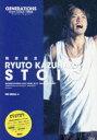◆◆数原龍友STOIC GENERATIONS LIVE T...