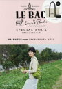 ◆◆UNITED BAMBOO LE BAC SPECIAL BOOK / 宝島社