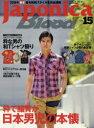 ◆◆Japonica Blood Vol.15 / 笠倉出版社