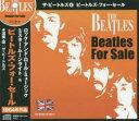 ◆◆ザ・ビートルズ 4 CD ビートルズ / 永岡書店