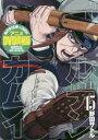 ◆◆ゴールデンカムイ 15 DVD同梱版 / 野田 サトル 著 / 集英社