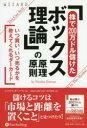 5980円(税込)以上で送料無料!&追加で何個買っても同梱0円!