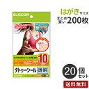 ショッピング送料込 【送料無料】【まとめ買い】エレコム ELECOM 手作りタトゥーシール 透明 はがきサイズ 200枚[10枚入×20個] EJP-TAT10