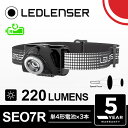 【送料無料】LED LENSER レッドレンザー SEO7R Black 6007-RB【smtb-u】