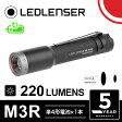 【送料無料】LED LENSER レッドレンザー M3R LEDライト 8303-R【smtb-u】