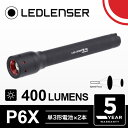【送料無料】LED LENSER レッドレンザー P6X High Performance Line P 9406-X【smtb-u】