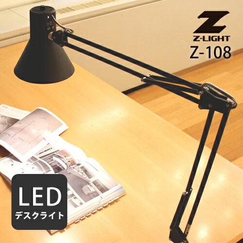 【あす楽】【送料無料】山田照明 Zライト LEDデスクライト ブラック Z-Light Z-108LEDB●
