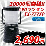 GENTOS Explorer ������ȥ� �������ץ?�顼 LED��� EX-777XP