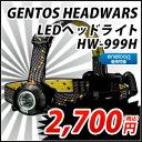 5380円(税込)以上で送料無料!&追加で何個買っても同梱0円!☆